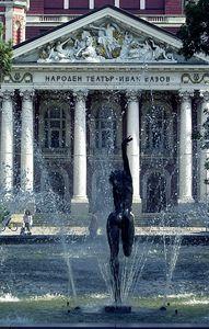 The Ivan Vazov Theatre