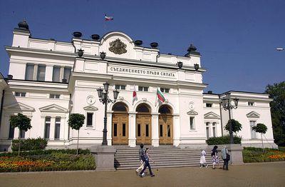 The Bulgarian Parliament